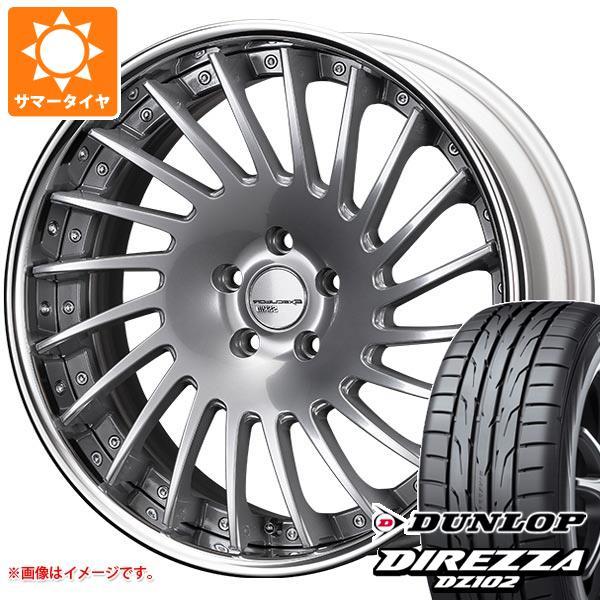 サマータイヤ 235/35R19 91W XL ダンロップ ディレッツァ DZ102 SSR エグゼキューター CV05 8.0-19 タイヤホイール4本セット