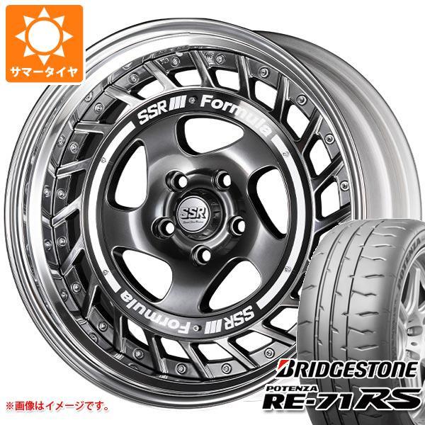 サマータイヤ 205/45R16 87W XL ブリヂストン ポテンザ RE-71RS 2020年5月発売サイズ SSR フォーミュラ エアロスポーク 7.0-16 タイヤホイール4本セット