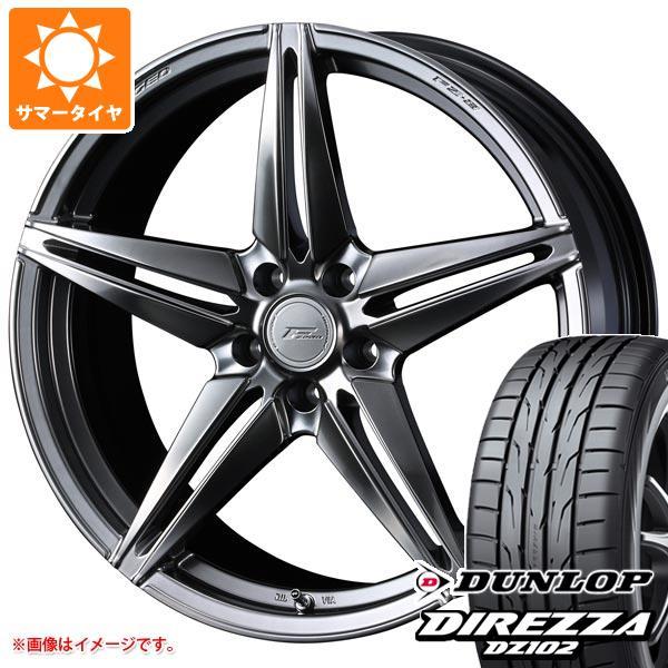 サマータイヤ 245/45R18 100W XL ダンロップ ディレッツァ DZ102 F ゼロ FZ-3 8.0-18 タイヤホイール4本セット