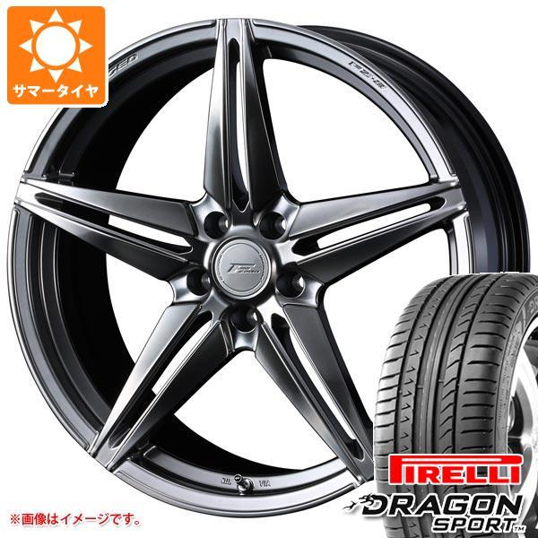 正規品 サマータイヤ 235/45R18 98Y XL ピレリ ドラゴン スポーツ F ゼロ FZ-3 8.0-18 タイヤホイール4本セット