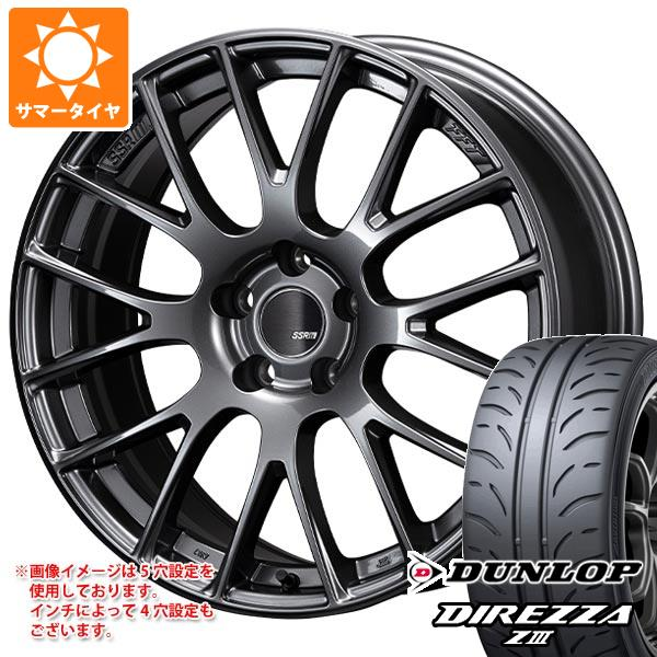 サマータイヤ 225/40R18 88W ダンロップ ディレッツァ Z3 SSR GTV04 7.5-18 タイヤホイール4本セット