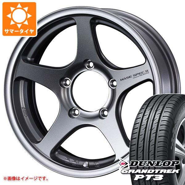 ジムニー専用 サマータイヤ ダンロップ グラントレック PT3 175/80R16 91S ハセスペック2 5.5-16 タイヤホイール4本セット