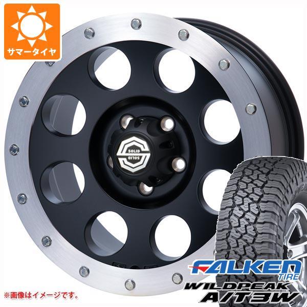 サマータイヤ 235/70R16 109T XL ファルケン ワイルドピーク A/T3W アイメタル X2 ストリートリング付 8.0-16 タイヤホイール4本セット