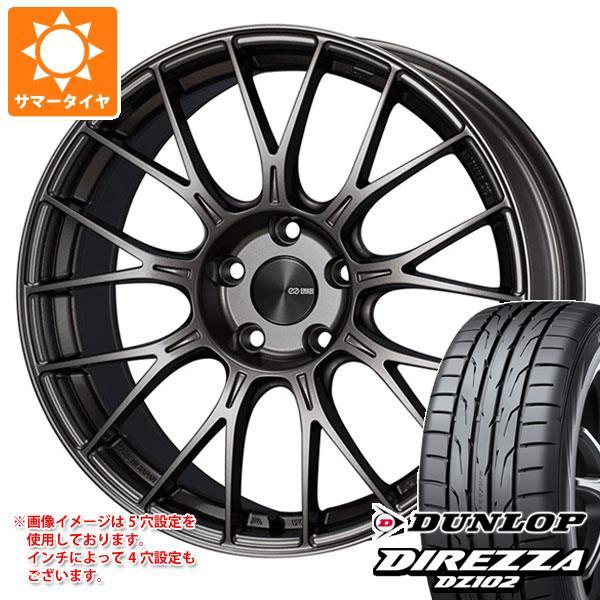 サマータイヤ 265/35R18 97W XL ダンロップ ディレッツァ DZ102 ENKEI エンケイ パフォーマンスライン PFM1 9.0-18 タイヤホイール4本セット