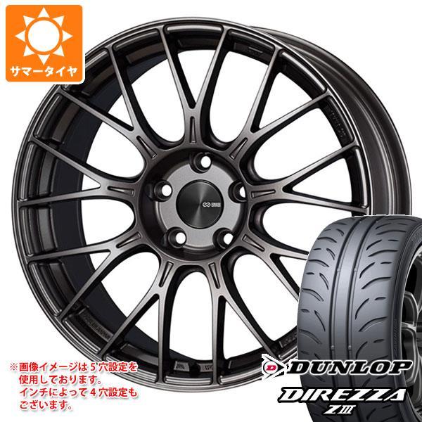 サマータイヤ 165/55R15 75V ダンロップ ディレッツァ Z3 ENKEI エンケイ パフォーマンスライン PFM1 5.0-15 タイヤホイール4本セット