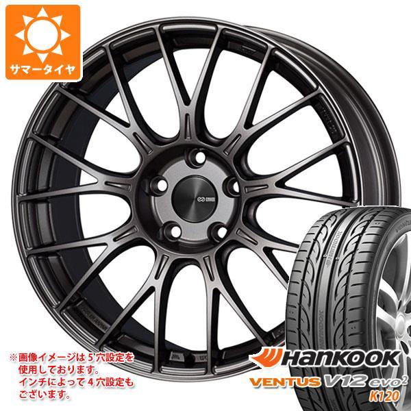 上品 サマータイヤ 205/55R16 K120 94W 6.5-16 XL ハンコック ベンタス ベンタス V12evo2 K120 エンケイ パフォーマンスライン PFM1 6.5-16 タイヤホイール4本セット, ゴショガワラシ:22109910 --- easyacesynergy.com