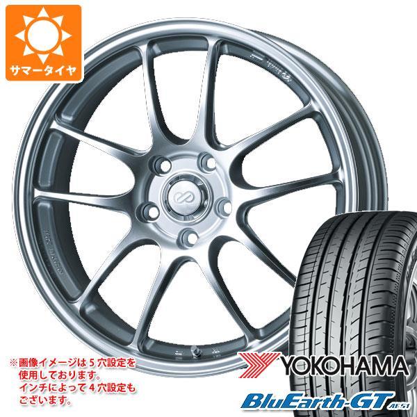 魅力的な価格 サマータイヤ 225 PF01/50R18 95W AE51 ヨコハマ ブルーアースGT AE51 95W エンケイ パフォーマンスライン PF01 8.0-18 タイヤホイール4本セット, アカングン:cf6aa32b --- connetta.localized.me