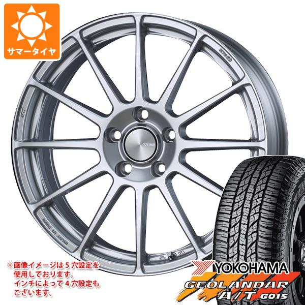 サマータイヤ 225/55R18 98H ヨコハマ ジオランダー A/T G015 ブラックレター ENKEI エンケイ パフォーマンスライン PF03 7.5-18 タイヤホイール4本セット