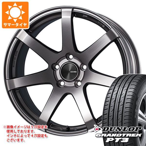 サマータイヤ 225/55R19 99V ダンロップ グラントレック PT3 ENKEI エンケイ パフォーマンスライン PF07 8.0-19 タイヤホイール4本セット