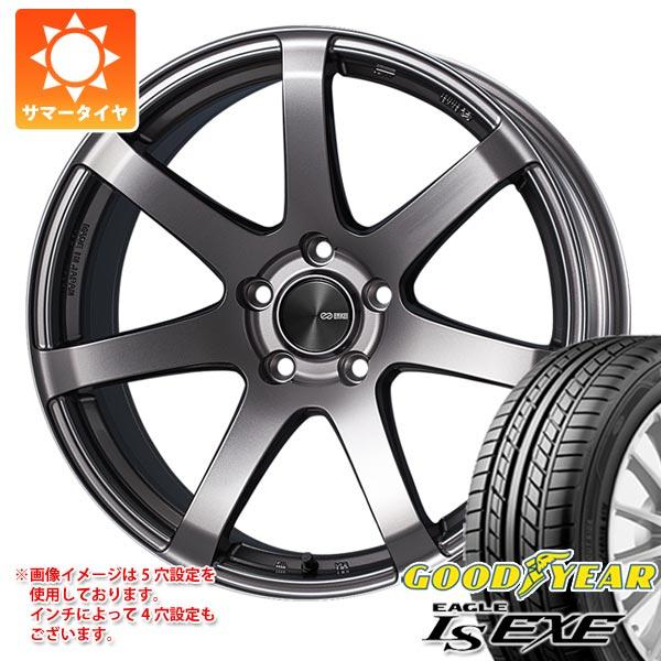サマータイヤ 215/50R17 95V XL グッドイヤー イーグル LSエグゼ エンケイ パフォーマンスライン PF07 7.0-17 タイヤホイール4本セット