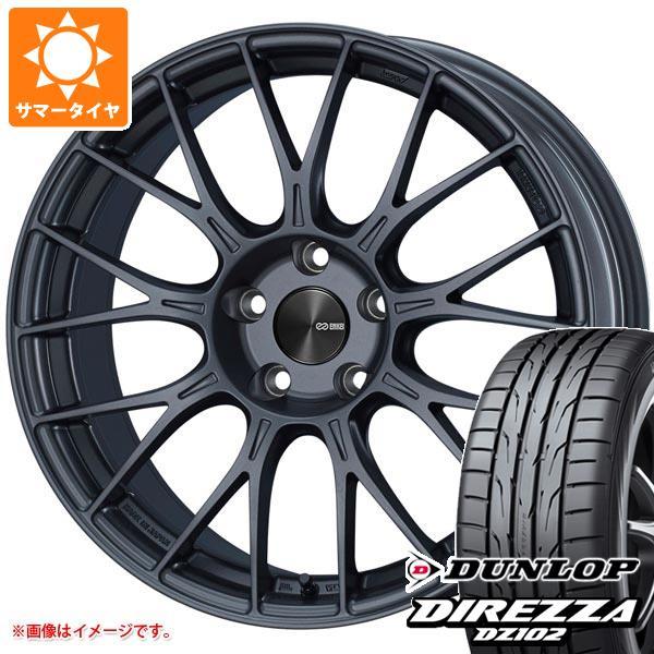 サマータイヤ 245/35R19 93W XL ダンロップ ディレッツァ DZ102 ENKEI エンケイ パフォーマンスライン PFM1 8.5-19 タイヤホイール4本セット