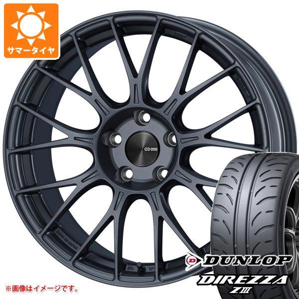 サマータイヤ 225/45R18 91W ダンロップ ディレッツァ Z3 ENKEI エンケイ パフォーマンスライン PFM1 8.0-18 タイヤホイール4本セット