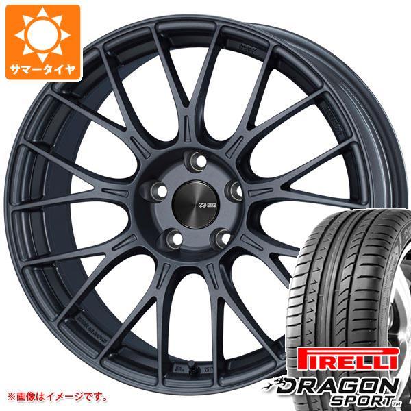 正規品 サマータイヤ 245/40R19 98W XL ピレリ ドラゴン スポーツ ENKEI エンケイ パフォーマンスライン PFM1 8.5-19 タイヤホイール4本セット