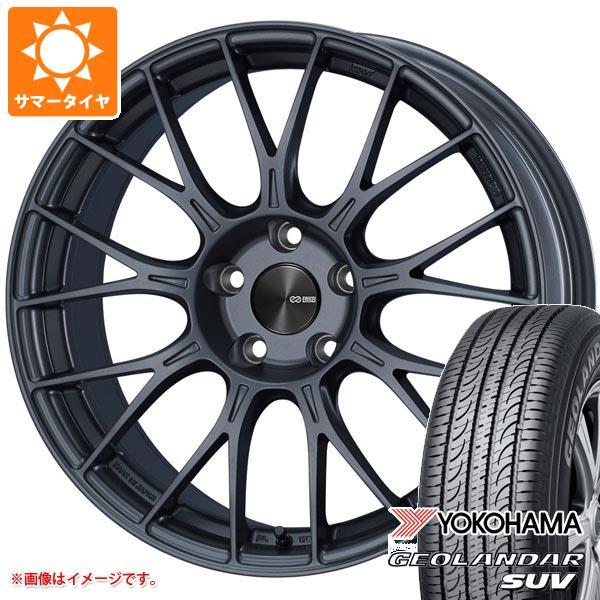 サマータイヤ 235/55R18 100V ヨコハマ ジオランダーSUV G055 ENKEI エンケイ パフォーマンスライン PFM1 8.0-18 タイヤホイール4本セット