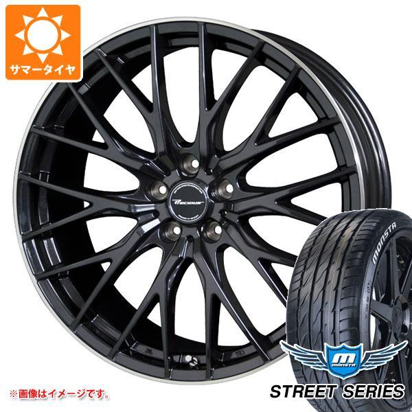 サマータイヤ 245/35R20 99V XL モンスタ ストリートシリーズ ホワイトレター プレシャス HM-1 8.5-20 タイヤホイール4本セット