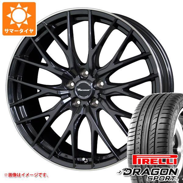 超格安価格 サマータイヤ HM-1 245 ドラゴン/35R20 95Y XL ピレリ ドラゴン XL スポーツ プレシャス HM-1 8.5-20 タイヤホイール4本セット, オートストック autostock:566a5fea --- blacktieclassic.com.au