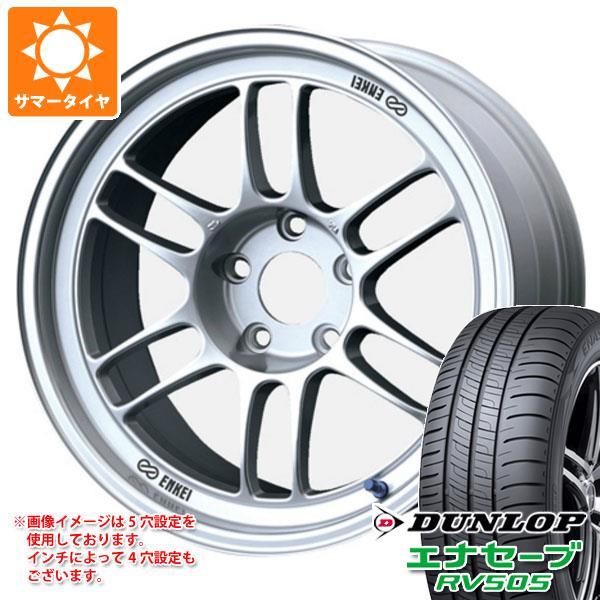 激安特価 サマータイヤ 225/60R17 99H ダンロップ エナセーブ RV505 エンケイ レーシング RPF1 8.0-17 タイヤホイール4本セット, MUK ONLINE SHOP 0b26b241