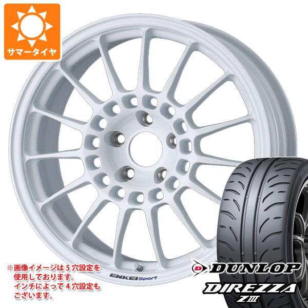 サマータイヤ 215/45R17 87W ダンロップ ディレッツァ Z3 エンケイ スポーツ RC-T5 7.0-17 タイヤホイール4本セット