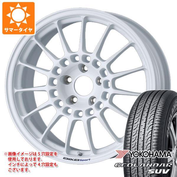 サマータイヤ 215/55R17 94V ヨコハマ ジオランダーSUV G055 ENKEI エンケイ スポーツ RC-T5 7.0-17 タイヤホイール4本セット