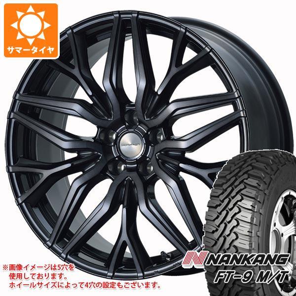サマータイヤ 165/60R15 77S ナンカン FT-9 M/T ブラックサイドウォール ドルフレン ヴァーゲル 4.5-15 タイヤホイール4本セット