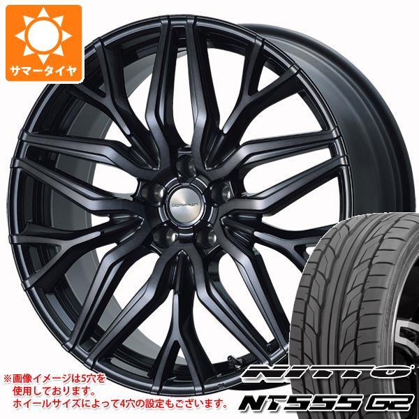 サマータイヤ 235/50R18 101Y XL ニットー NT555 G2 ドルフレン ヴァーゲル 8.0-18 タイヤホイール4本セット