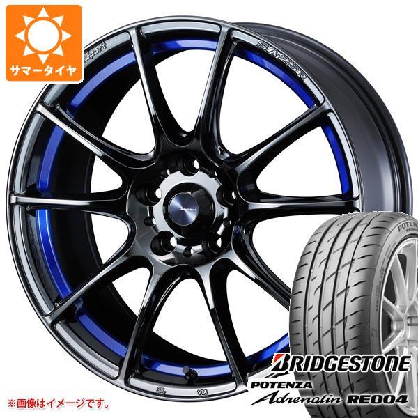 サマータイヤ 225/45R17 94W XL ブリヂストン ポテンザ アドレナリン RE004 ウェッズスポーツ SA-25R 7.5-17 タイヤホイール4本セット