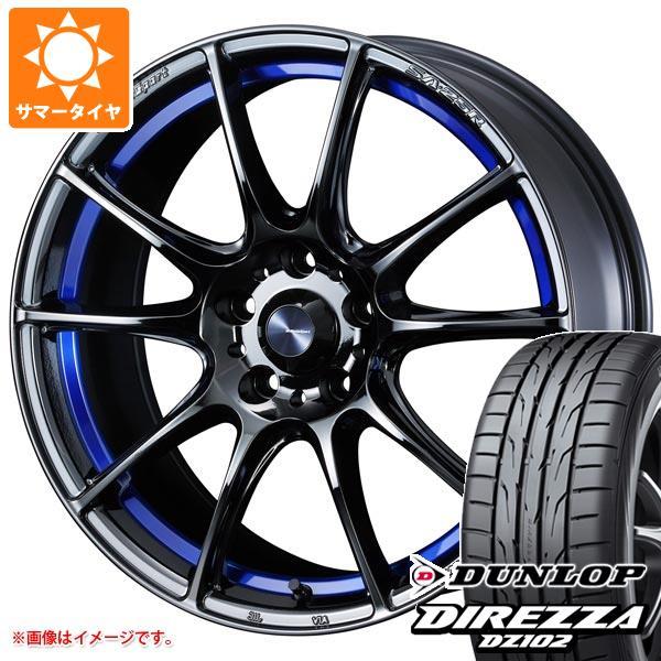 サマータイヤ 225/50R17 94W ダンロップ ディレッツァ DZ102 ウェッズスポーツ SA-25R 7.5-17 タイヤホイール4本セット