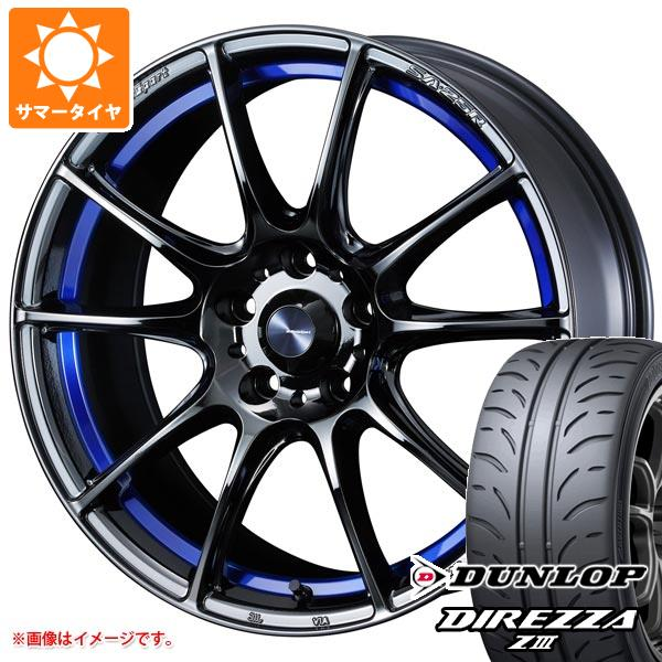 サマータイヤ 225/45R18 91W ダンロップ ディレッツァ Z3 ウェッズスポーツ SA-25R 7.5-18 タイヤホイール4本セット