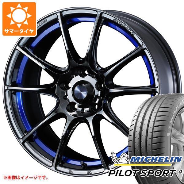 サマータイヤ 205/40R17 (84Y) XL ミシュラン パイロットスポーツ4 ウェッズスポーツ SA-25R 7.0-17 タイヤホイール4本セット:タイヤマックス