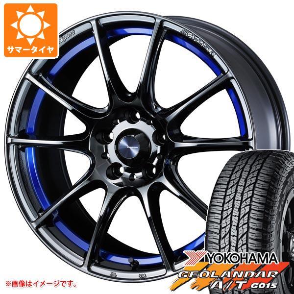 サマータイヤ 235/55R18 104H XL ヨコハマ ジオランダー A/T G015 ブラックレター ウェッズスポーツ SA-25R 7.5-18 タイヤホイール4本セット