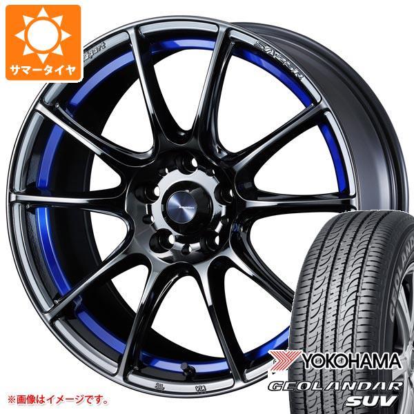 サマータイヤ 215/55R18 99V XL ヨコハマ ジオランダーSUV G055 ウェッズスポーツ SA-25R 7.0-18 タイヤホイール4本セット