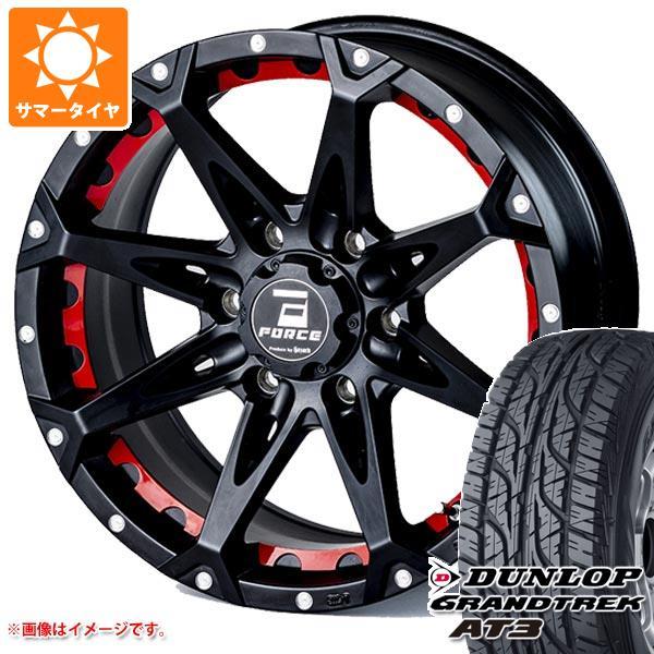 サマータイヤ 265/60R18 110H ダンロップ グラントレック AT3 ブラックレター フォース デナリ 8.0-18 タイヤホイール4本セット