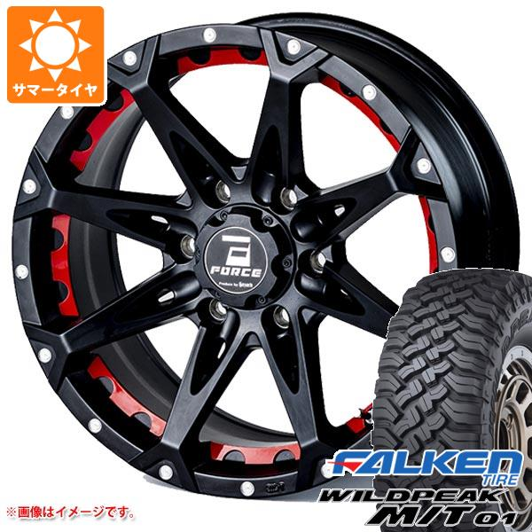 サマータイヤ 265/70R17 121/118Q ファルケン ワイルドピーク M/T01 フォース デナリ 8.0-17 タイヤホイール4本セット