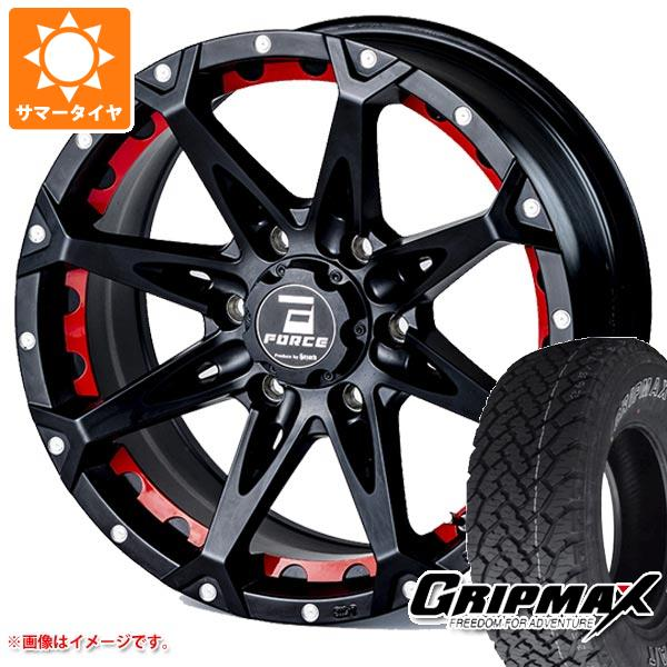 サマータイヤ 265/65R17 112T グリップマックス グリップマックス A/T アウトラインホワイトレター フォース デナリ 8.0-17 タイヤホイール4本セット