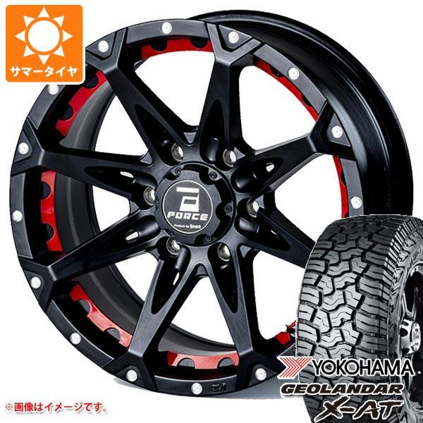 サマータイヤ 265/70R17 121/118Q ヨコハマ ジオランダー X-AT G016 フォース デナリ 8.0-17 タイヤホイール4本セット