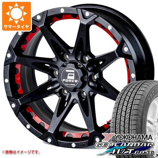 サマータイヤ 265/70R17 115S ヨコハマ ジオランダー H/T G056 ブラックレター フォース デナリ 8.0-17 タイヤホイール4本セット