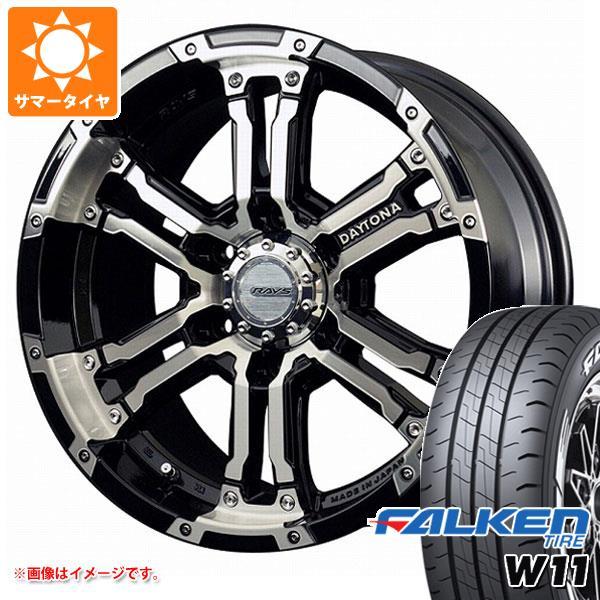 キャラバン NV350専用 サマータイヤ ファルケン W11 215/65R16C 109/107N ホワイトレター レイズ デイトナ FDX DK 6.5-16 タイヤホイール4本セット