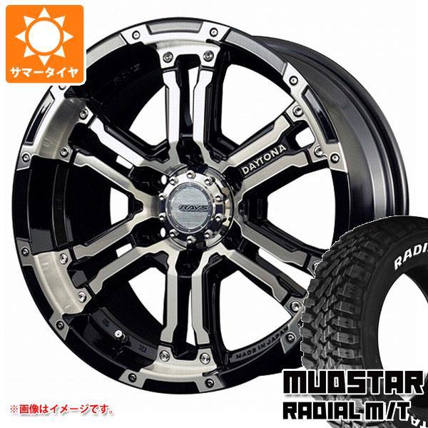キャラバン NV350専用 サマータイヤ マッドスター ラジアル M/T 215/60R17 109/107R ホワイトレター レイズ デイトナ FDX DK 6.5-17 タイヤホイール4本セット