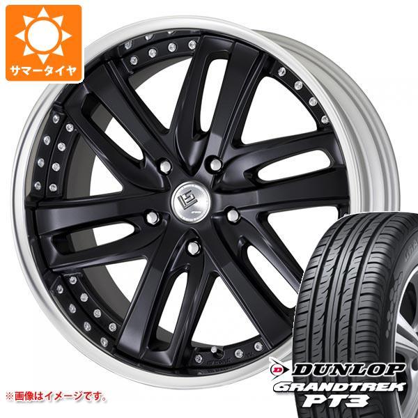 ランドクルーザー 200系専用 サマータイヤ ダンロップ グラントレック PT3 285/50R20 112V LS ブライトリング SUV 9.0-20 タイヤホイール4本セット