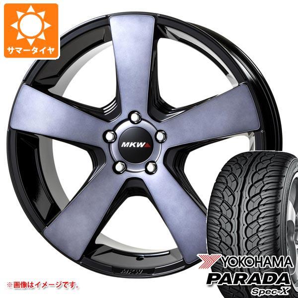 ランドクルーザー 200系専用 サマータイヤ ヨコハマ パラダ スペック-X PA02 285/50R20 112V MKW MK-007 8.5-20 タイヤホイール4本セット