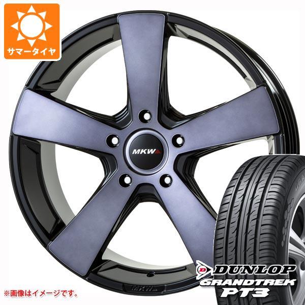 ランドクルーザー 200系専用 サマータイヤ ダンロップ グラントレック PT3 285/50R20 112V MK-007 グラファイトクリア 8.5-20 タイヤホイール4本セット