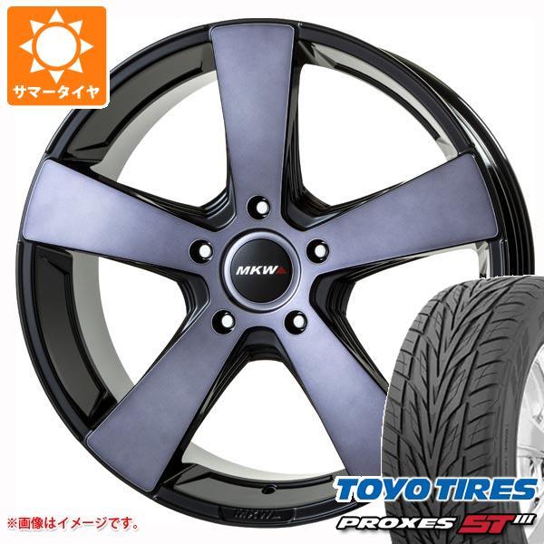 ランドクルーザー 200系専用 サマータイヤ トーヨー プロクセス S/T3 305/40R22 114V XL MK-007 グラファイトクリア 9.0-22 タイヤホイール4本セット