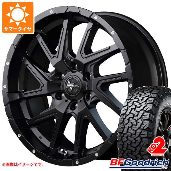 サマータイヤ 265/65R17 120/117S BFグッドリッチ オールテレーン T/A KO2 ホワイトレター ナイトロパワー デリンジャー 8.0-17 タイヤホイール4本セット
