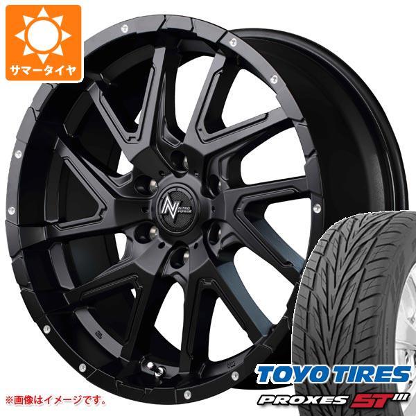 サマータイヤ 265/50R20 111V XL トーヨー プロクセス S/T3 ナイトロパワー デリンジャー 8.5-20 タイヤホイール4本セット