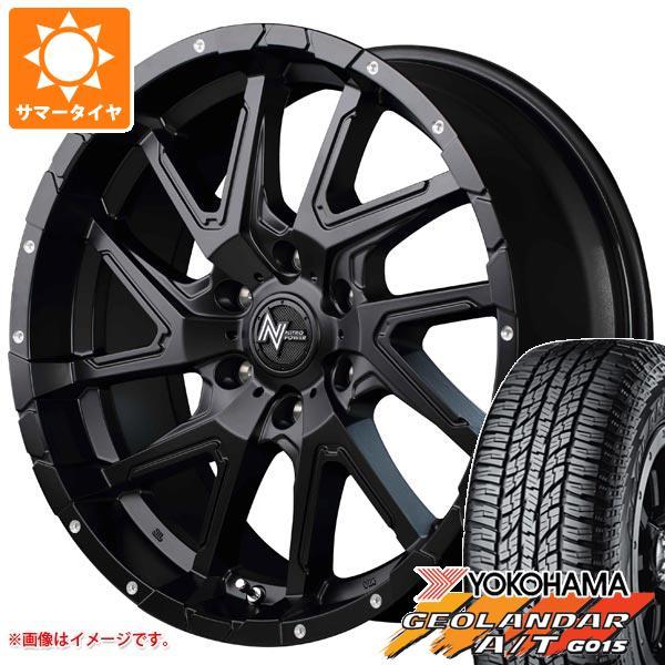 サマータイヤ 285/55R20 122/119S ヨコハマ ジオランダー A/T G015 ブラックレター ナイトロパワー デリンジャー 8.5-20 タイヤホイール4本セット