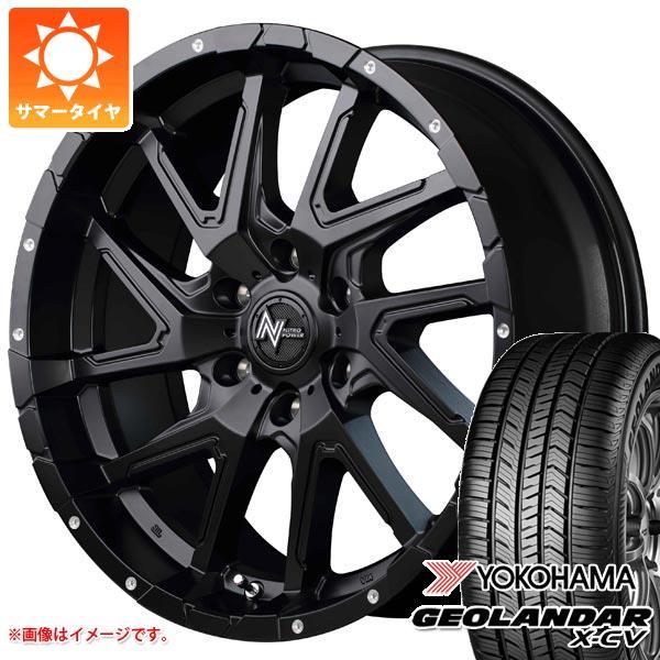 サマータイヤ 265/50R20 111W XL ヨコハマ ジオランダー X-CV G057 ナイトロパワー デリンジャー 8.5-20 タイヤホイール4本セット
