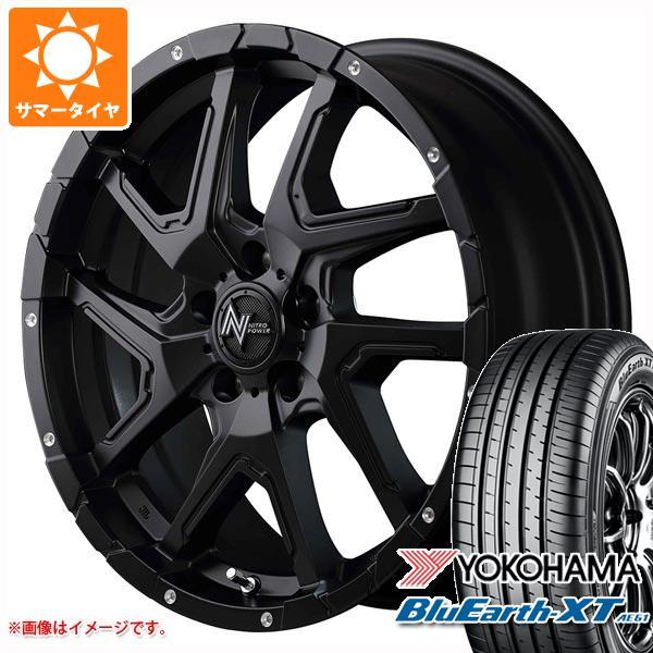 サマータイヤ 215/70R16 100H ヨコハマ ブルーアースXT AE61 ナイトロパワー デリンジャー 7.0-16 タイヤホイール4本セット