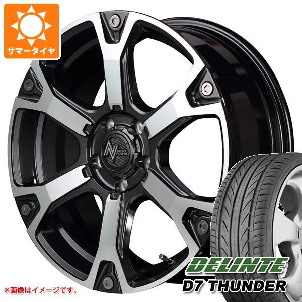 サマータイヤ 235/55R18 104V XL デリンテ D7 サンダー ナイトロパワー ウォーヘッドS 7.0-18 タイヤホイール4本セット