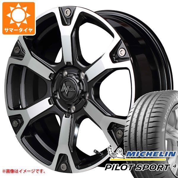 サマータイヤ 235/45R18 (98Y) XL ミシュラン パイロットスポーツ4 ナイトロパワー ウォーヘッドS 7.0-18 タイヤホイール4本セット