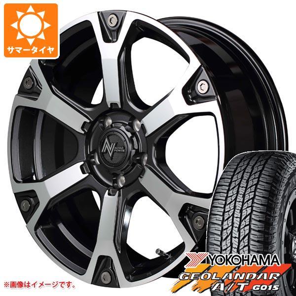 サマータイヤ 235/55R18 104H XL ヨコハマ ジオランダー A/T G015 ブラックレター ナイトロパワー ウォーヘッドS 7.0-18 タイヤホイール4本セット
